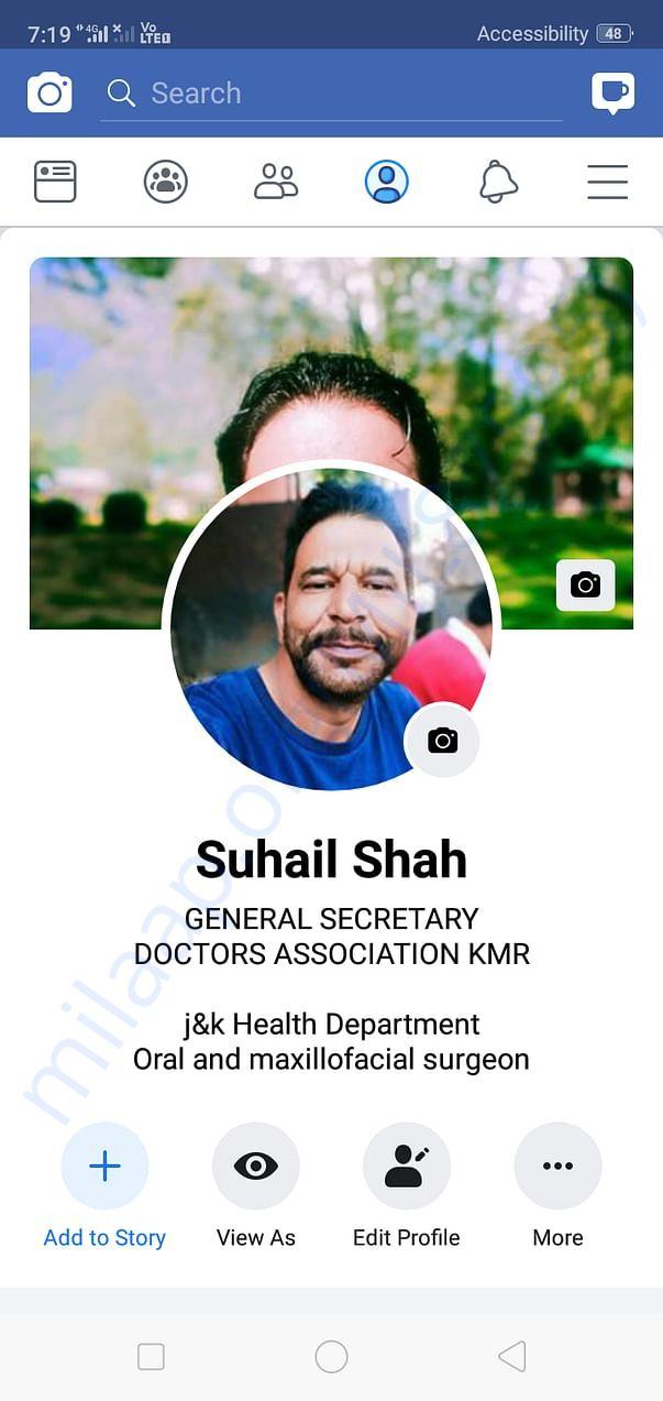 Fb profile of Dr Suhail shah General secretary DAK
