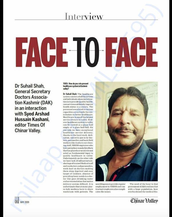 Newspaper chinar valley interview