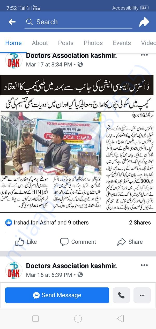 In news