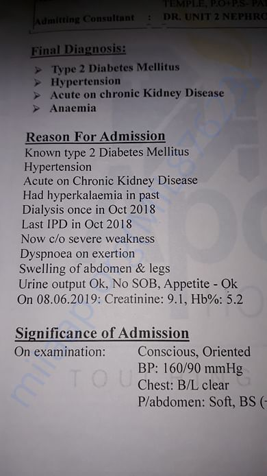 Reason for admission 14 th june 2019