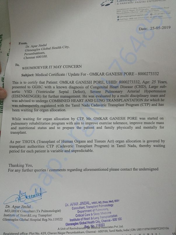 Medical certificate /update for omkar ganesh pore UHID -8000273332