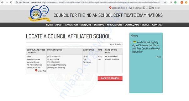 cisce affiliation of school