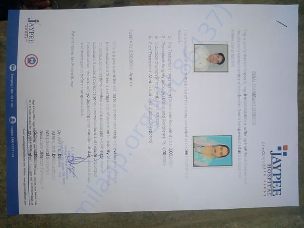 Pintoo Kumar  ICICI Bank A/c no 655401504134  Ifsc - ICIC0006554 Silva