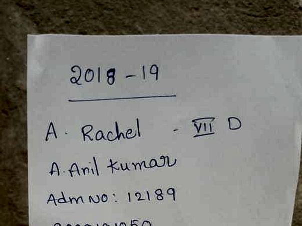 Help A Rachel from St Ann's Tarnaka, to pay School fee
