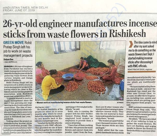 It is a news comes in Hindustan times about our work 07/06/2019