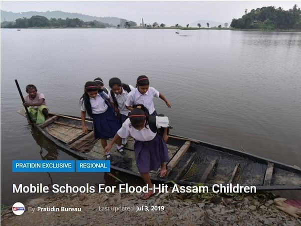 Prevent Floods From Washing Away Our Kids Dreams
