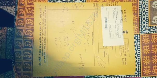 TREATMENT SLIP,  FROM AIIMS