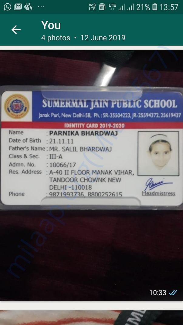 School I'd card of parnika