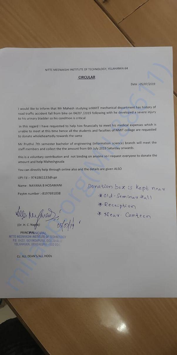 College circular to help Mahesh treatment