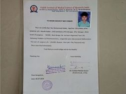 Help 13 years old Nur to Recover