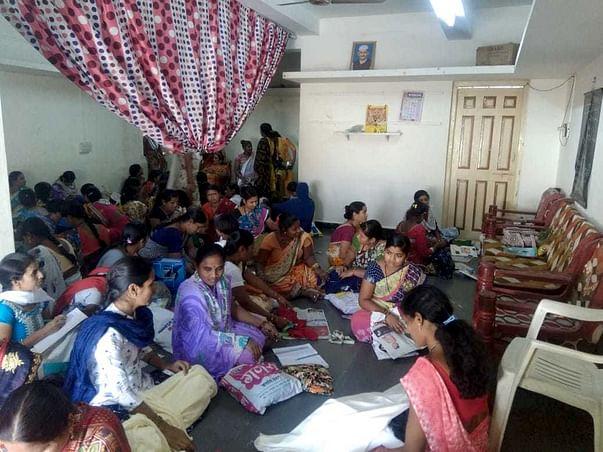 Lakshy Mahila Bahuudeeshiya V Sanshodhn Santha