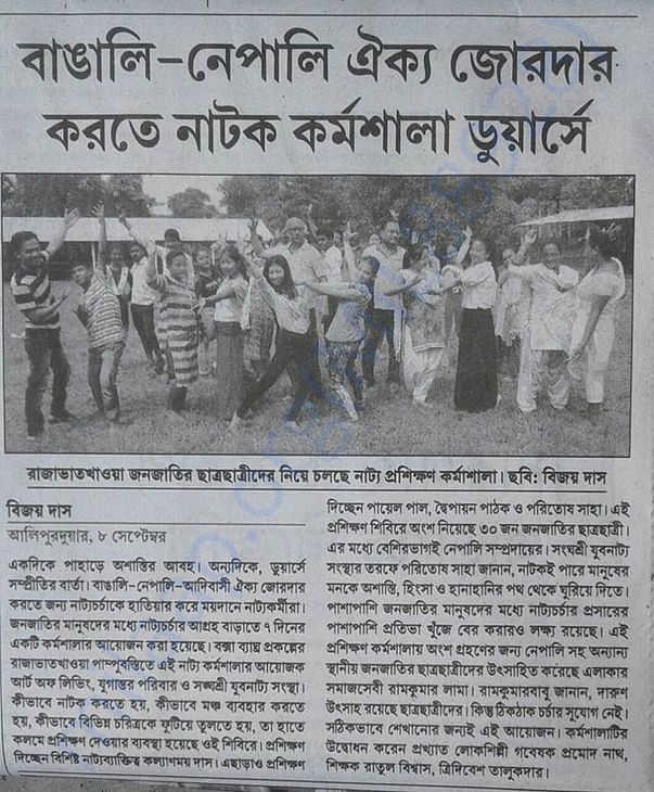 Workshop of Nepali Community