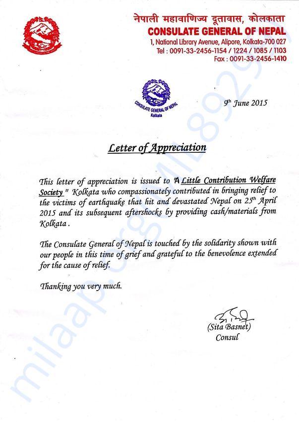 Appreciation by Nepal consultate