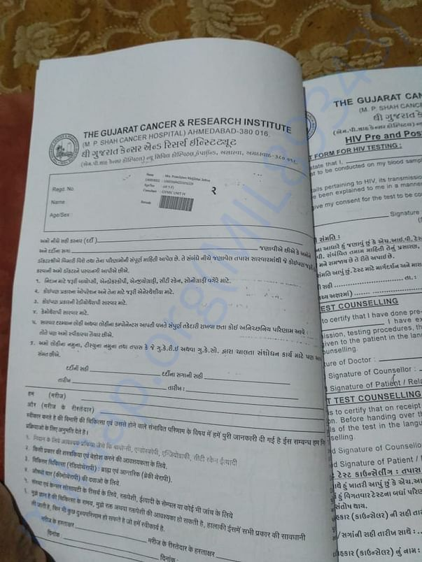 Medical documents
