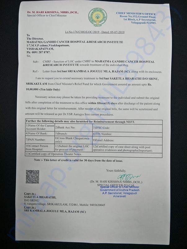 CM Fund sanction