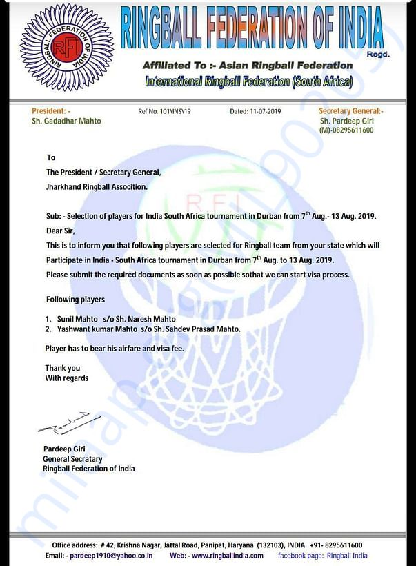 Ring ball federation of india call letter