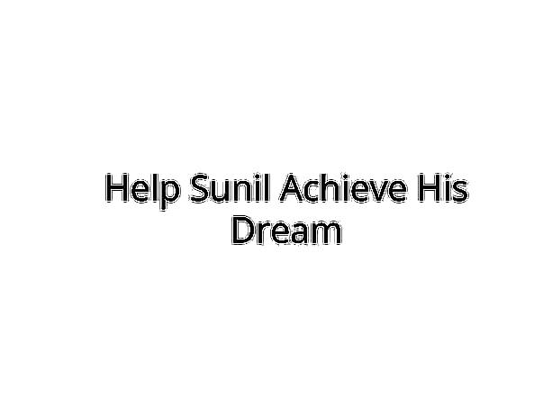 Help Sunil Participate in Ringball