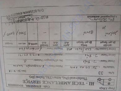Ambulance receipt