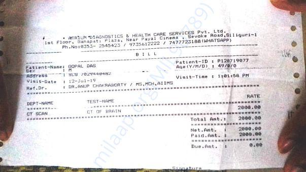 diagnostic test paper
