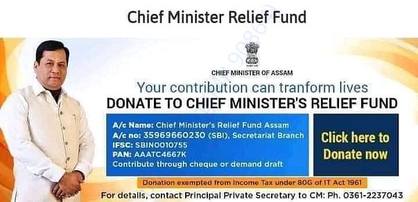 Chief Minister Relief Fund- Assam