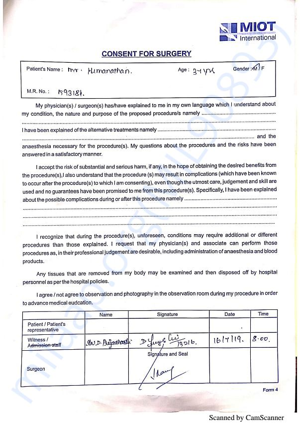 Hemanathan Suregery Consent form