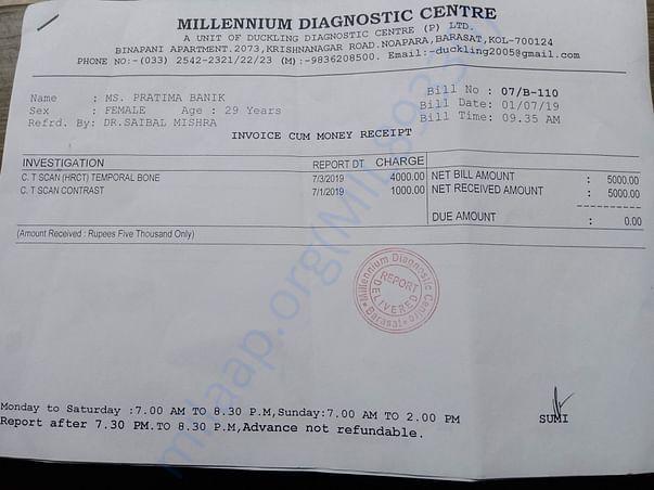 CT scan invoice