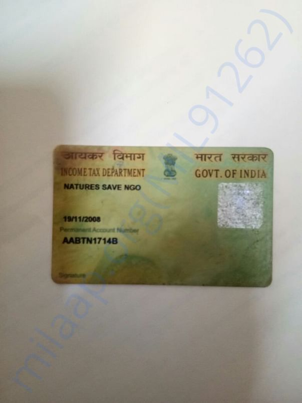 PAN card of the NGO