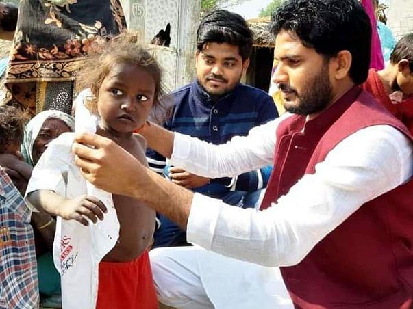 Help yuva shakti sangh for children's