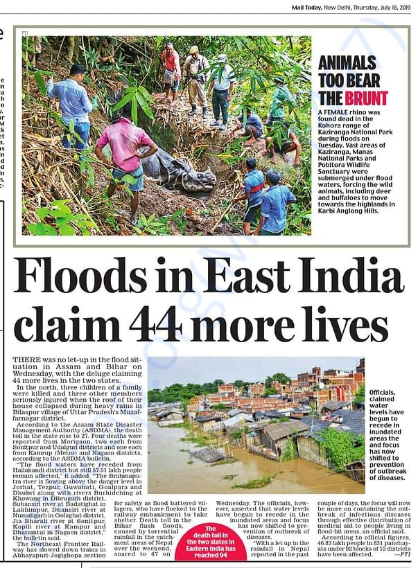Mail Today Newspaper