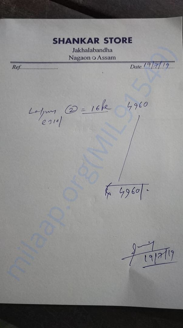 Bill for 16 Lactogen 2 packet bought on 19th July 2019