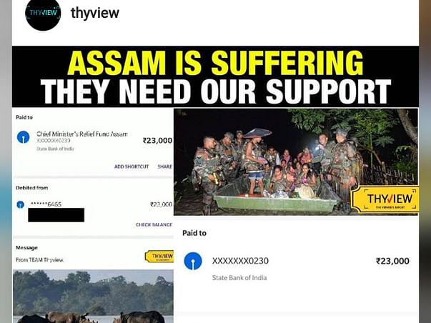 HELP ASSAM CAMPAIGN