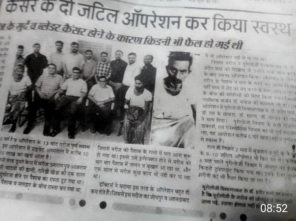 Help Babulal Prajapat recover!