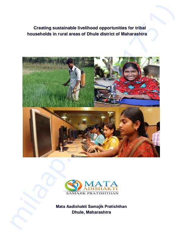 This project is for empowerment of women / farmers / students.