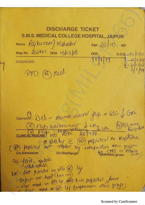 Hospital Bills and Documents