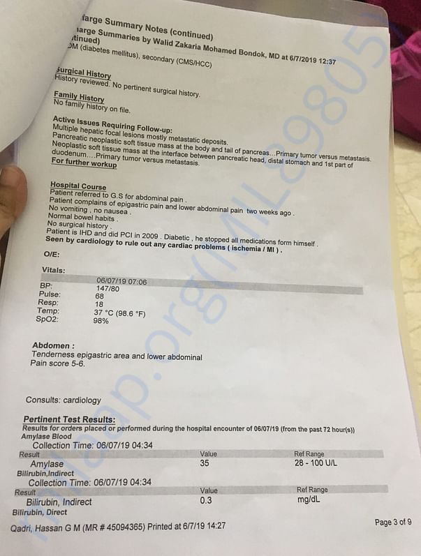 Medical report 4