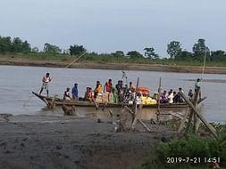 Help Flood Victims of Assam