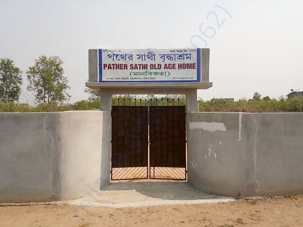 Front view of our Pather Sathi old-age home under construction