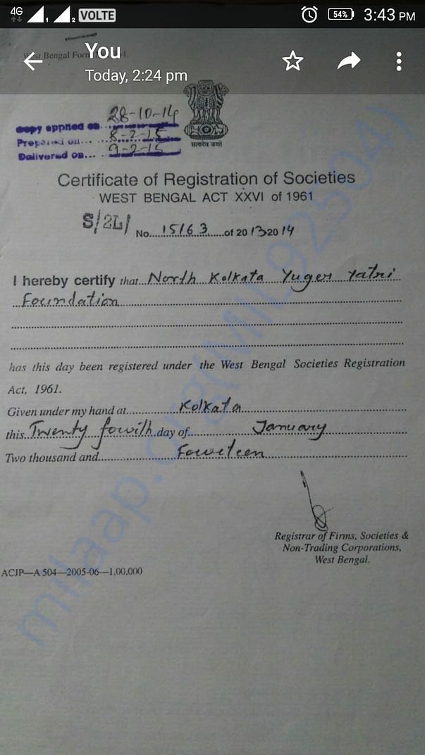 Certificate of Foundation l