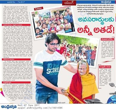 Article in ANDHRA JYOTHI News Paper