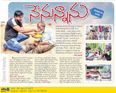 Article in SAKSHI News Paper