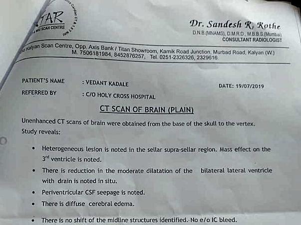 Help Vedant Fight Brain Tumour