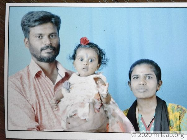 Help Baby Fight Lekana Hepatoblastoma