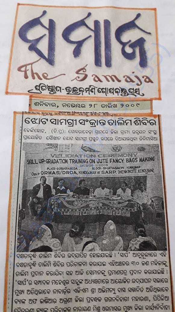 A SOCIAL education program by SARP.