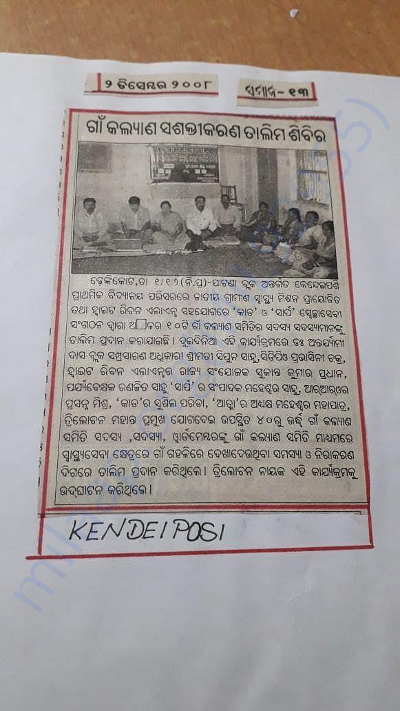 Program by SARP.