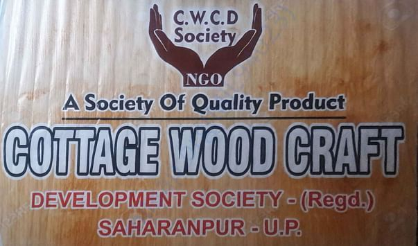 CWCDS Banner