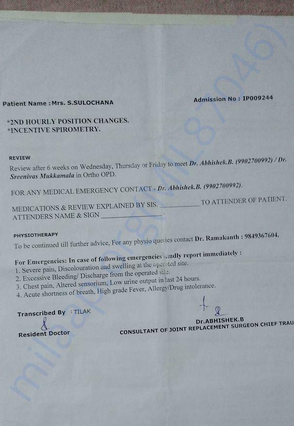 hospital document 3