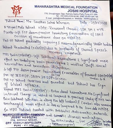 Patient case summary