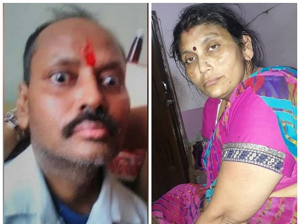 Husband and wife needs your help for fight of neuro diseases