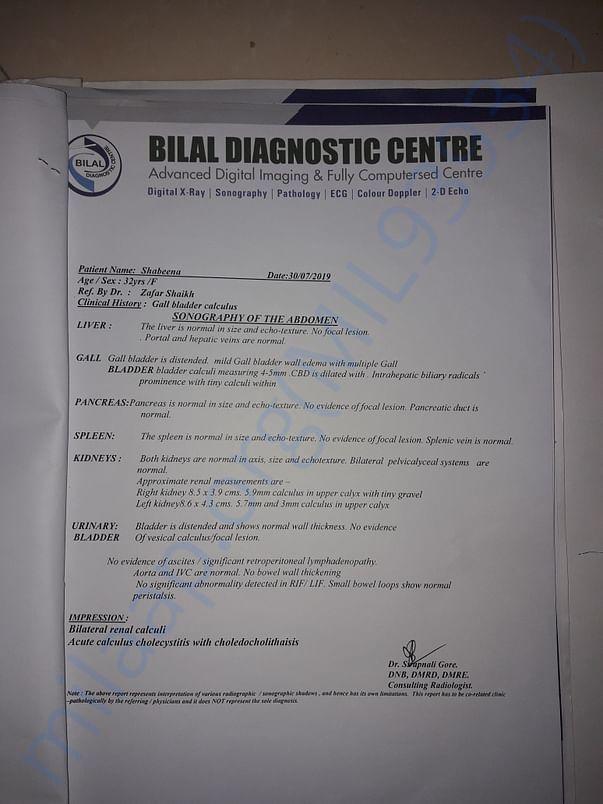 Diagnostic Centre Reports