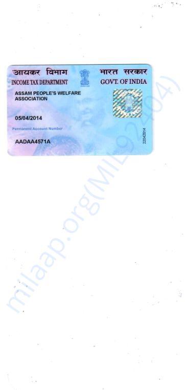 PAN Card of Assam People's Welfare Association